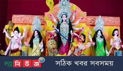 শারদীয় দুর্গোৎসবের শ্রীশ্রী মহানবমী