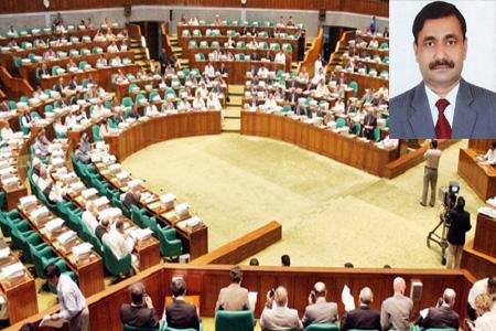 জাতীয় সংসদে পঙ্কজ নাথ এমপি