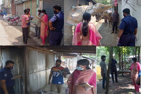 সহকারি কমিশনার (ভূমি) ভুপালী সরকার