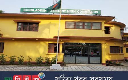 https://thenewse.com/wp-content/uploads/Agartala-Bangladesh-High-Commission-Office.jpg