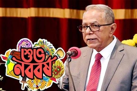 https://thenewse.com/wp-content/uploads/Bengali-New-Year-Presidents-message.jpg