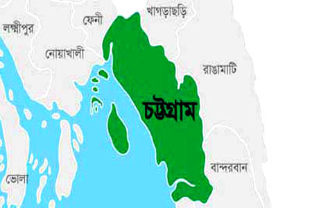 https://thenewse.com/wp-content/uploads/Chittagong-Division.jpg