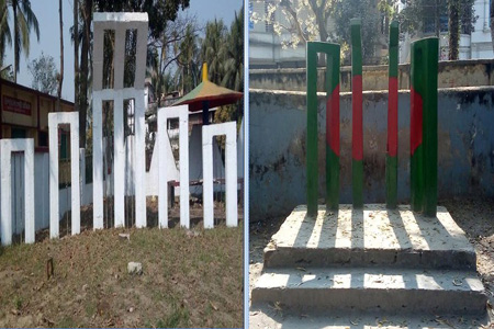 Did not give flowers at the Shaheed Minar