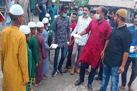 https://thenewse.com/wp-content/uploads/Distribution-of-Chandraganj-Iftar.jpg