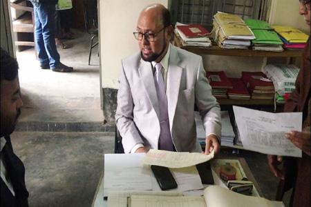 নাজির বরখাস্ত