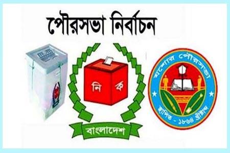 https://thenewse.com/wp-content/uploads/Jessore-Municipality-1.jpg