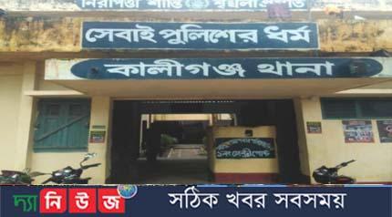 ঝিনাইদহের কালীগঞ্জ থানা