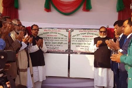 দক্ষিণ সুরমা ও বালাগঞ্জ মুক্তিযোদ্ধা কমপ্লেক্স উদ্ধোধন