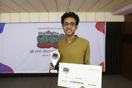 https://thenewse.com/wp-content/uploads/National-Essay-Competition.jpg