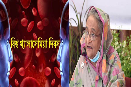https://thenewse.com/wp-content/uploads/Prime-Ministers-message-on-World-Thalassemia-Day.jpg
