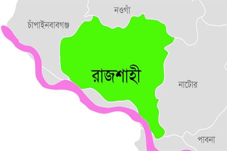 https://thenewse.com/wp-content/uploads/Rajshahi-Division.jpg