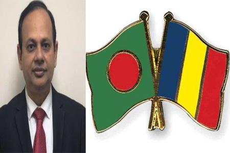 Ambassador to Romania