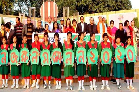 বাংলাদেশ-ভারত নজরুল সম্মেলন উপলক্ষে র্যালি ও সাংস্কৃতিক অনুষ্ঠান