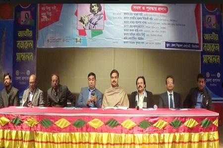 ঝিনাইদহে শেষ হয়েছে ৩ দিন ব্যাপী জাতীয় নজরুল সম্মেলন