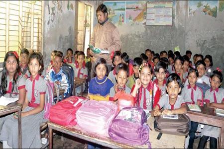 ৮নং কপিলমুনি সরকারি প্রাথমিক বিদ্যালয়