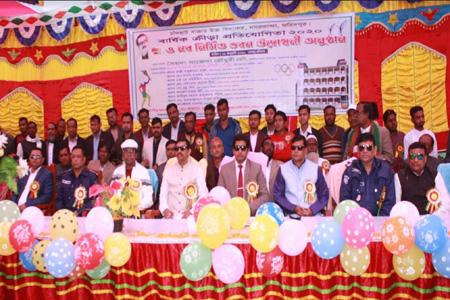 নগরকান্দা চাঁদহাট উচ্চ বিদ্যালয়ের বার্ষিক ক্রীড়া প্রতিযোগিতা অনুষ্ঠিত