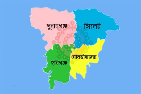 https://thenewse.com/wp-content/uploads/Sylhet-Division.jpg