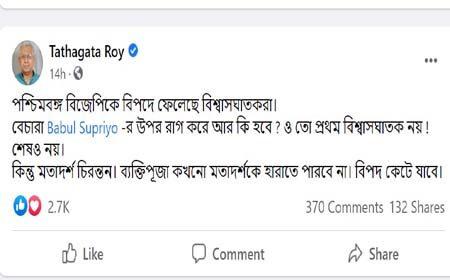 https://thenewse.com/wp-content/uploads/Tathagata-Roy.jpg