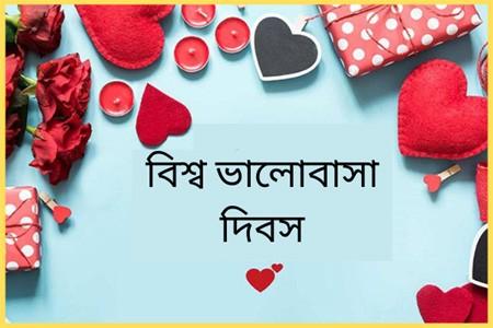 https://thenewse.com/wp-content/uploads/Valentines-Day.jpg