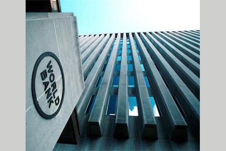 https://thenewse.com/wp-content/uploads/World-Bank-ICSID.jpg