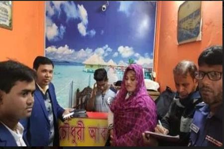 বেনাপোল সীমান্তে ২৫ লাখ টাকার ভারতীয় ঔষুধ উদ্ধার