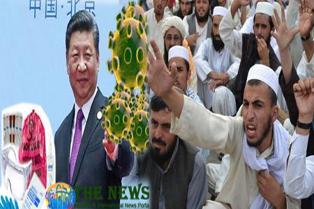 লক্ষ লক্ষ মুসলিম হত্যা করে চীন