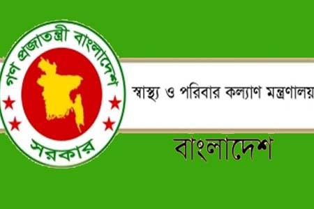 জাতীয় পরামর্শক কমিটি