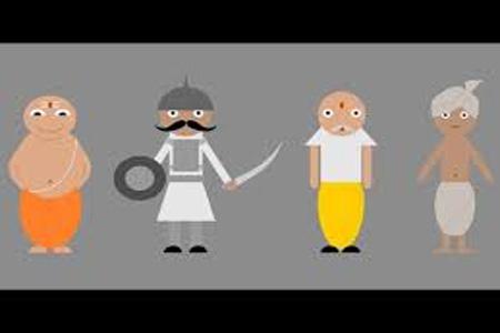 নমঃশূদ্রের শাস্ত্রীয় ভিত্তি