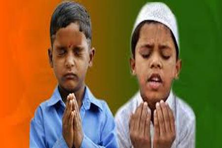 হিন্দু মুসলিম