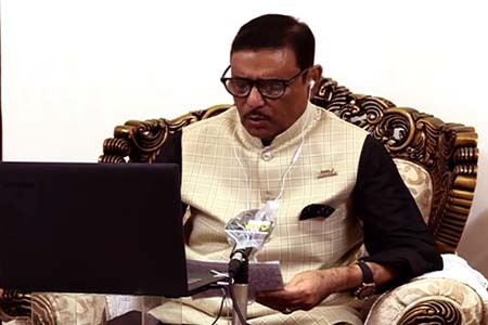 https://thenewse.com/wp-content/uploads/obaidul-quader.jpg