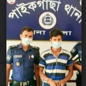 https://thenewse.com/wp-content/uploads/paikgacha-rapist-arrest.jpg