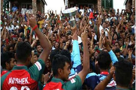 বিশ্বকাপজয়ী অনূর্ধ্ব-১৯