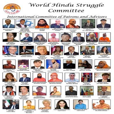 বিশ্ব হিন্দু সংগ্রাম কমিটি